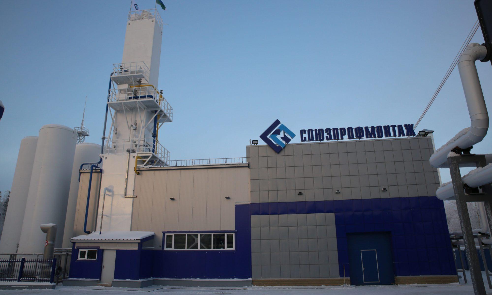 ООО Союзпрофмонтаж